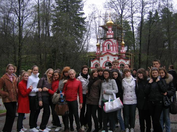 """Поездка в Мелехово 9""""А"""""""